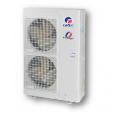 Šilumos siurblys oras/vanduo Gree Versati II 12,5 kW išorinė dalis