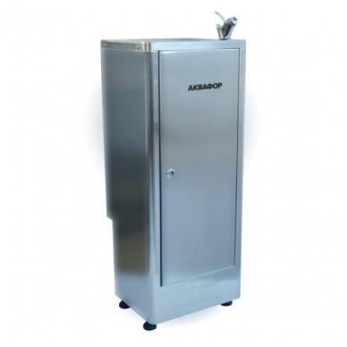 Geriamo vandens aparatas - gertuvė Aquaphor Fountain
